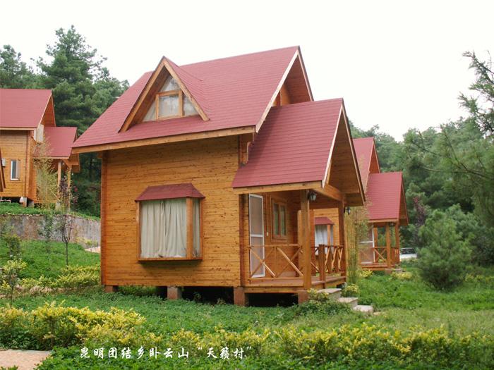 昆明团结乡卧云山-木屋系列-云南神工欧式木屋建筑